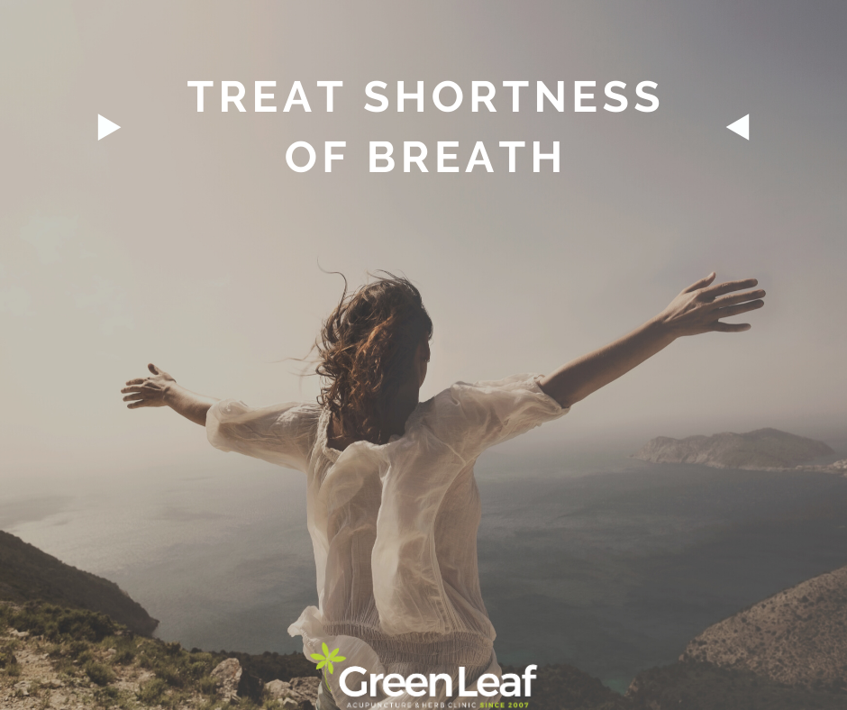 Shortness of Breath Depression Insomnia Greenleaf Clinic Acupuncture